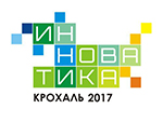 Картинки для новостей: 20170703_innovatika_cover2.jpg