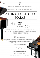 2018-03-27_-_open_pianos_day_t1_1.png